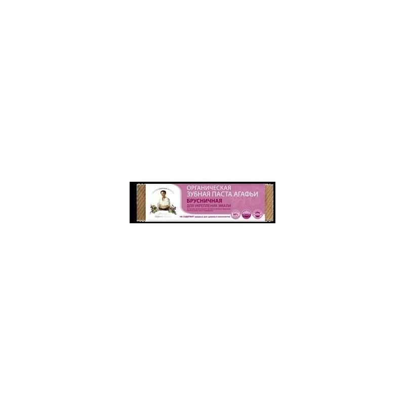 Pasta do zębów z ekstraktem z borówki brusznicy eko 75ml RECEPTURY BABCI AGAFI